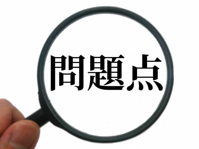 search-problem