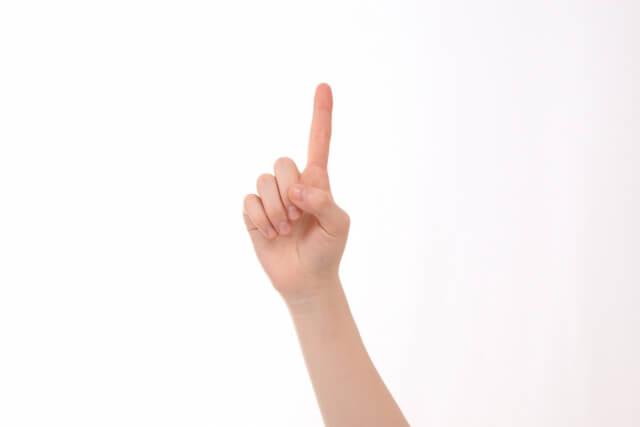 one-finger