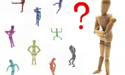 various-people